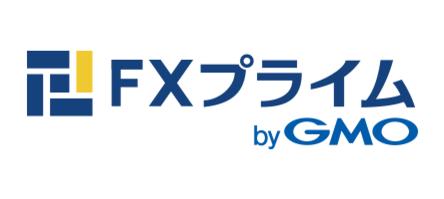 FX プライムbyGMO