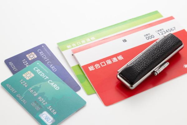 消費者,金融,カードローン
